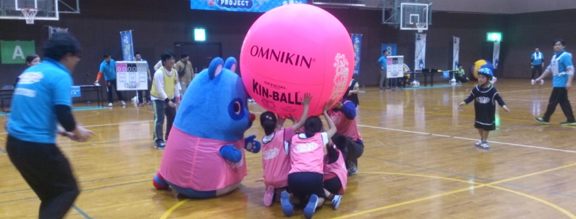 香川県キンボールスポーツ連盟
